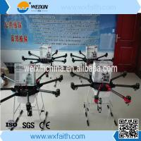 China Multi-Rotor Drone UAV Autopilot Helicopter Professional For Agriculture machine Crop Duste on sale