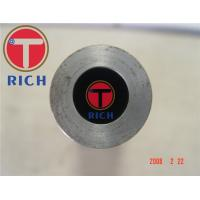 Cold Drawn / Hot Rolling Seamless Steel Tubes For Machinery 1010 1020 1045 Manufactures