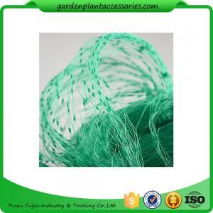 China Vegetable Garden Green Anti Bird Netting For Fruit Trees Size 2 X 5m Mash cm 10*10 gram/㎡ 7 on sale