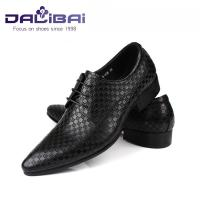 Classic Black Dress Shoes Oxford Style Leather Shoes For Men , Spring / Autumn Manufactures