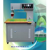 China 10KW High frequency Tarpaulin welding machine for canvas welding on sale