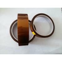 Tawny Color Total 0.6MM Thickness Jointing Tape For Release Film Splicing Manufactures