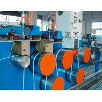 Fully Automatic PET Strapping Band Production Line / PP Box Strapping Plant 5 Rollers Manufactures