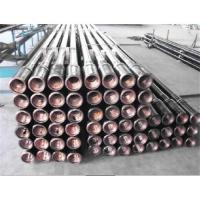 Sell drilling pipe/casing/tubing/line pipe for sale