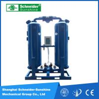 China Low Noise Adsorption Compressed Air Dryer , Heatless Desiccant Air Dryer on sale