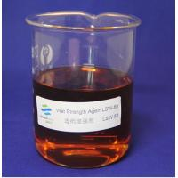 China 12.5% Solid Content Paper Fixing Agent In Textile Wet Strength Chemicals on sale