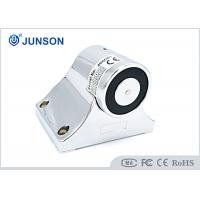 Buy cheap Shine Silver Plating Electromagnetic Door Holder Floor installation(JS-H37A) from wholesalers