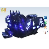 Adventure Trip VR Game Equipment Motion Ride Movie Theater 6 Seats Manufactures