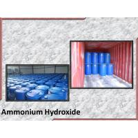 China Industrial Grade Ammonium Hydroxide Solution , Strong Ammonia Solution 20%-30% on sale