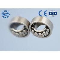 Double Row Self Aligning Ball Bearing 1305 Size Customized For Mining Machinery Manufactures