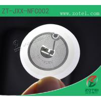 NFC Sticker tag,Supporting Agreement ISO 14443A Manufactures