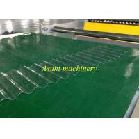 high performace PET Clear corrugated sheet/sunny roofing sheet extrusion machine Manufactures