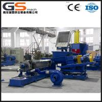 China Black masterbatch extruding machine on sale