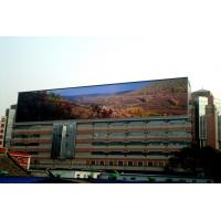 True Color SMD P5 Outdoor Advertising Led Display Module High Resolution 320mm*160mm Manufactures