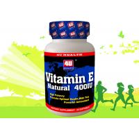 E Vitamin And Mineral Supplements Softgel Tocophenols as Antioxidant Manufactures