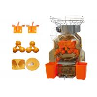 304 Staninless Steel Orange Juicer Extractor 370W Commercial For Coffee Bar Manufactures
