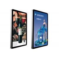Touch Screen Android System Digital Signage Wall Mounted For Brewery Manufactures