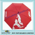 "23"" Auto Straight Metal Umbrella with Logo(WT5024) Manufactures"