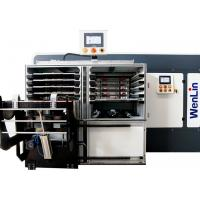big format Smart card fusing machine for  fusing pvc and overlay sheets Manufactures