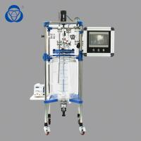 China 50l Chemical Glass Reactor Customized PLC Automatic Control System on sale
