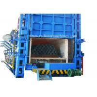 Trolley Type Gas Fired Bogie / Car Hearth Furnace for Quenching Treatment Manufactures