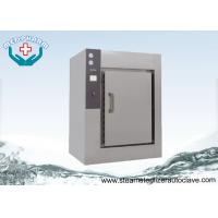 Ergonomic HMI Double Door Autoclave For Biological Engineering BSL4 Manufactures