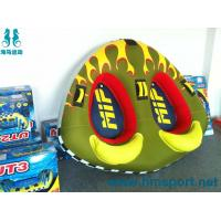 HMSPORT infaltable ski tube Made using the highest quality materials Manufactures