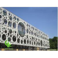 Aluminum perforated panel Metal aluminum cladding panel carved panel sheet for facade Manufactures