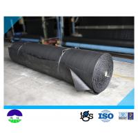 China 520G Tensile Strength Of Woven Geotextile Fabric For Reinforcement wholesale