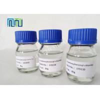 Medicine Api Active Pharmaceutical Ingredients CAS 100-07-2 P-Anisoyl Chloride Manufactures