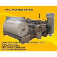 JA11A-190-2C-MD Pneumatic Loom Manufactures