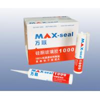 China American markets, 100% high quality silicone sealant on sale