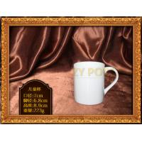 Gracious Design Custom Coffee Cups , Classical Large Coffee Mugs Durable Easy To Wash Manufactures