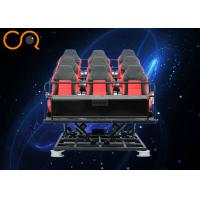 Electric Video Game 5D Cinema Equipment Immersive With High Definition Movie Manufactures