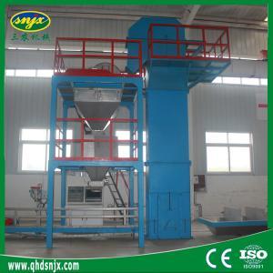 Bulk Blend Fertilizer Batching&Blending&Packaging Machine