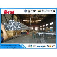 Super Austenitic 3 Inch Stainless Steel Tubing , Welded Stainless Steel Seamless Pipe Manufactures