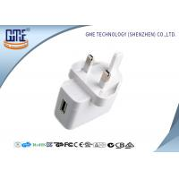 UK Type Mobile Phone Charger 5V 1A Wall Mount USB Power Adapter GS CB CE Manufactures