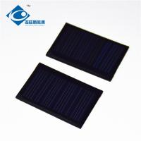 ZW-2640 Epoxy Solar Panel 0.12W Mini Solar Power Panels for solar powered dancing toys Manufactures