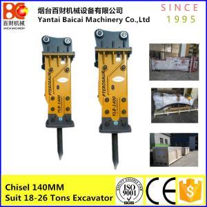 China Silenced type Soosan  SB81 excavator korea hydraulic concrete breaker on sale