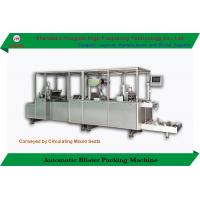 Servo Motor Driven Automatic Blister Packing Machine High Frequency For Crafts / Gifts for sale