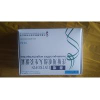 China Jintropin Recombinant Human Growth Hormone For Women Homeopathic Health on sale