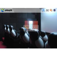 7D Simulator Cinema / Leather Car Simulator With Roller Coaster Ride Films Manufactures