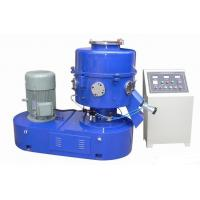 Automatic Grinding Milling Plastic Granulator Plastic Recycling Machines 60-80kg/h Manufactures