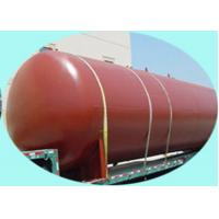 Water Based Steel Pipe Anti Rust Paint , Corrosion Protection Coatings Primer Samples Manufactures