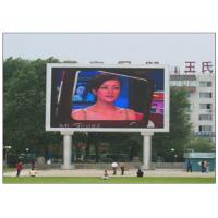 IP65 Waterproof RGB Multi Color LED Panel Display , 10 Meters Min Viewing Distance LED Video Panel Manufactures