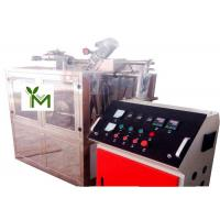 Stainless Steel Spice Pulverizer Machine Liquid Nitrogen Cooling Voltage Protection Manufactures