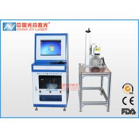 Electronic Component Laser Marking Device Fiber Laser Co2 Gold Watch Ear tag Manufactures