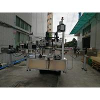 Automatic Double Side Sticker Labelling Machine Label applicator for plastic jar Manufactures