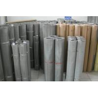 FeCrAl 0Cr23Al5 Gas Furnace Wire Mesh Manufactures