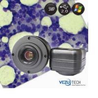 Buy cheap 5Mp GigE Industrial Camera for Inspection and Machine Vision from wholesalers